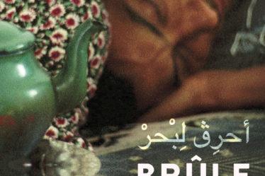 Film Brûle la mer de Nathalie Nambot et Maki Berchache